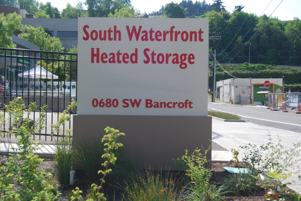 South Waterfront Heated Storage - Photo 12