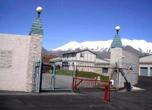 photo of AA Alpine Security Storage - Orem