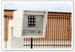 5602 Cerrito Prieto Ct Laredo, TX 78041 - Security Keypad