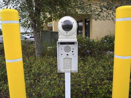2350 Sleepy Hill Road Lakeland, FL 33810 - Security Camera|Security Keypad