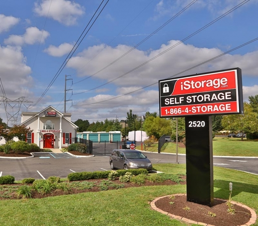 iStorage Aston - Photo 2
