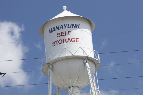 Manayunk Self Storage - Photo 6