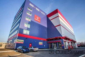 CubeSmart Self Storage - Queens - 186-02 Jamaica Avenue